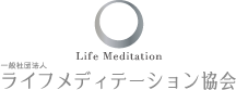Life Meditation